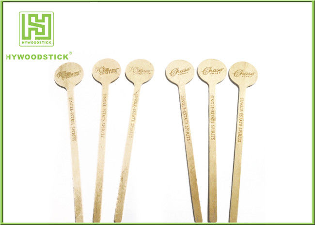 Branded Wooden Coffee Stirrer Sticks With Hot Stamped Logo Biodegradable